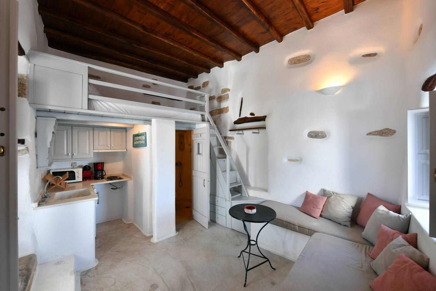 Kastro Cozy Guesthouse photo 16381899